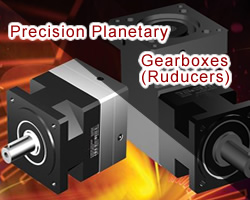 MotionKing Precision Planetary Gearboxes, Reducers